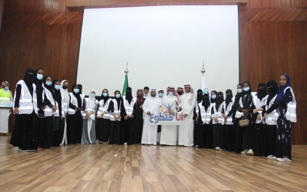 """أمانة محافظة جدة تكرم """"500"""" متطوع من خلال """"20"""" مبادرة"""