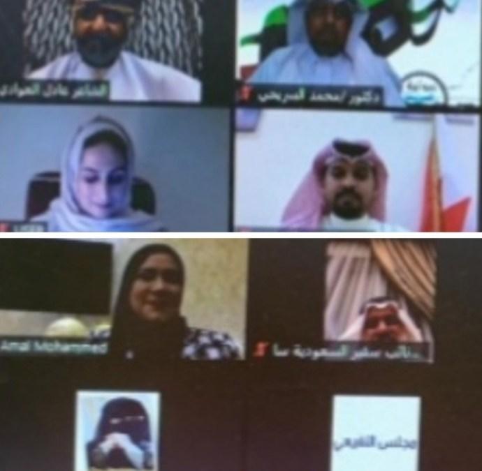 مجلس النفيعي بمملكة البحرين ينظم أمسية اعلامية بمناسبة اليوم الوطني الاماراتي