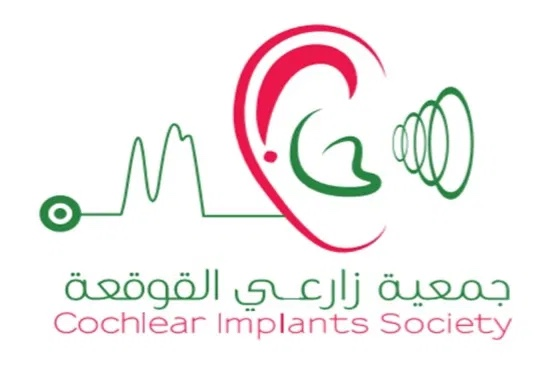 """""""جمعية زارعي القوقعة"""" توقع اتفاقيات مع مركز واحة طيبة للتخاطب وصندوق الوقف الصحي"""