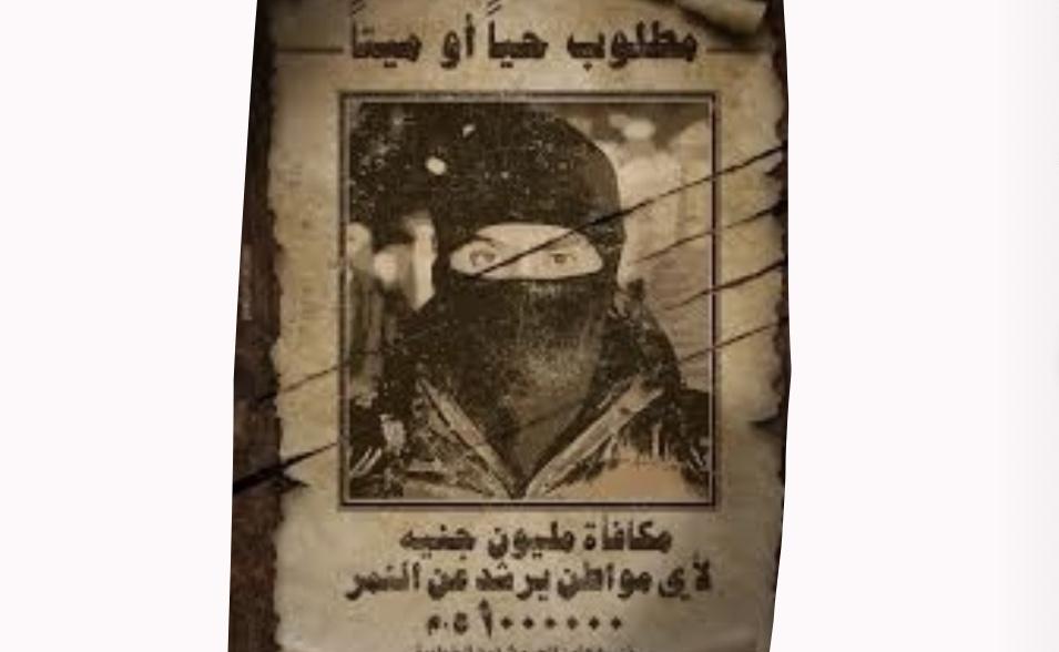 """نجل عادل إمام مطلوب حيًا أو ميتًا بسبب """"النمر""""."""