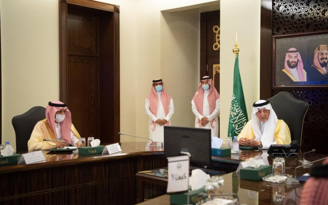 الأمير خالد الفيصل يعقد اجتماعاً للاطلاع على الاستراتيجية المقدمة من غرفة جدة