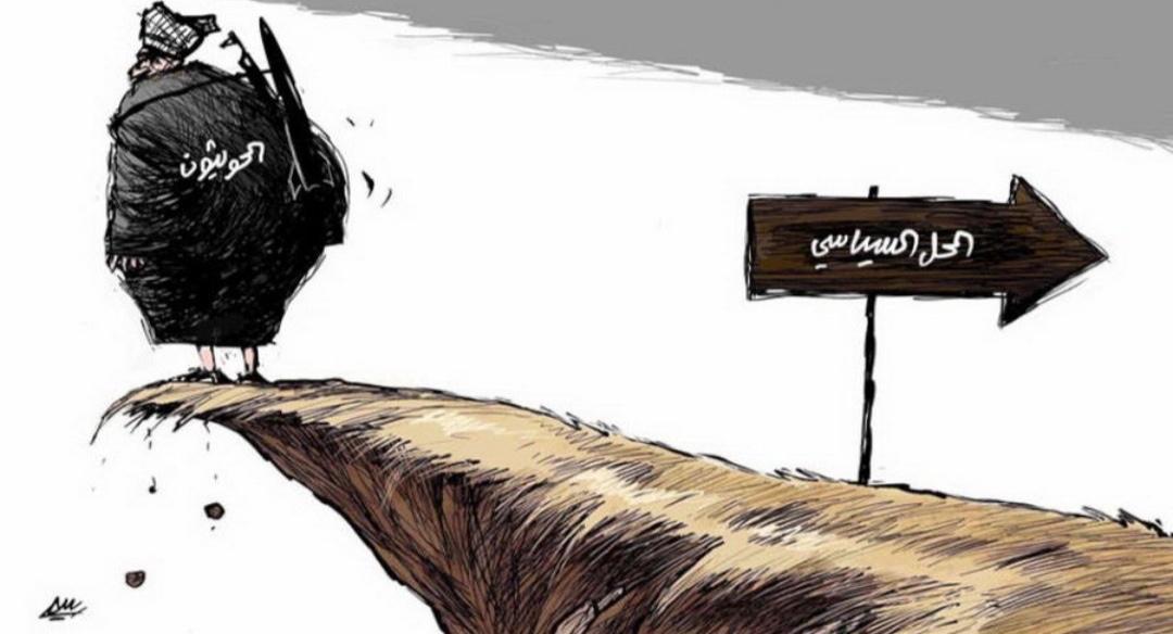 الحوثيون : مستعدون لعلاقات جيدة مع السعودية