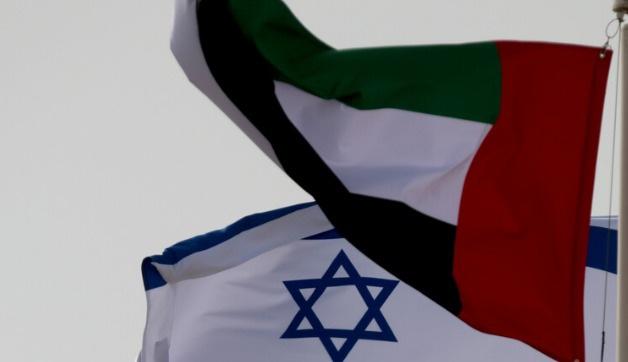 """""""إيدج"""" الإماراتية توقع مذكرة تفاهم مع شركة الصناعات الجوية الإسرائيلية"""