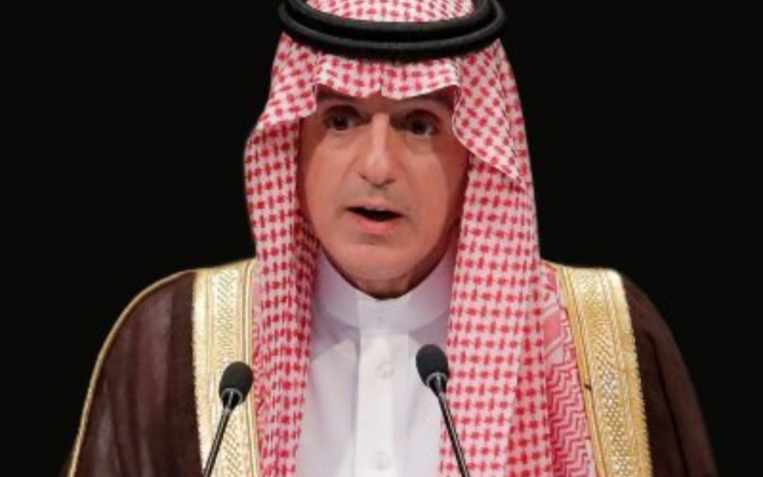السعودية: لا نرى تغيرا كبيرا بين إدارتي بايدن وترامب فيما يخص العلاقات معنا