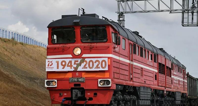 سكك الحديد الروسية تقترح طريقًا لنقل البضائع