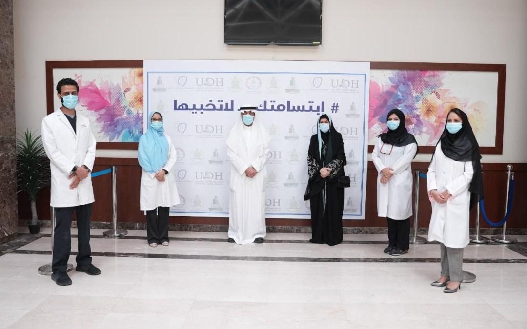 جامعة الملك عبدالعزيز والجمعية السعودية لطب الأسنان ينظمان فعاليات اليوم العالمي لصحة الفم والأسنان