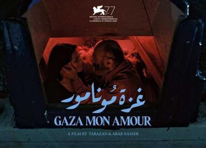 سعودي وفلسطينيون وتونسية في مقدمة الفائزين في مهرجان مالمو.. وجائزة الجمهور للفيلم المصري