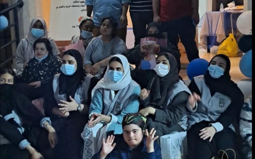 """""""جمعية متلازمة النجاح"""" تُقيم فعالية للاحتفال بعيد الفطر المبارك"""