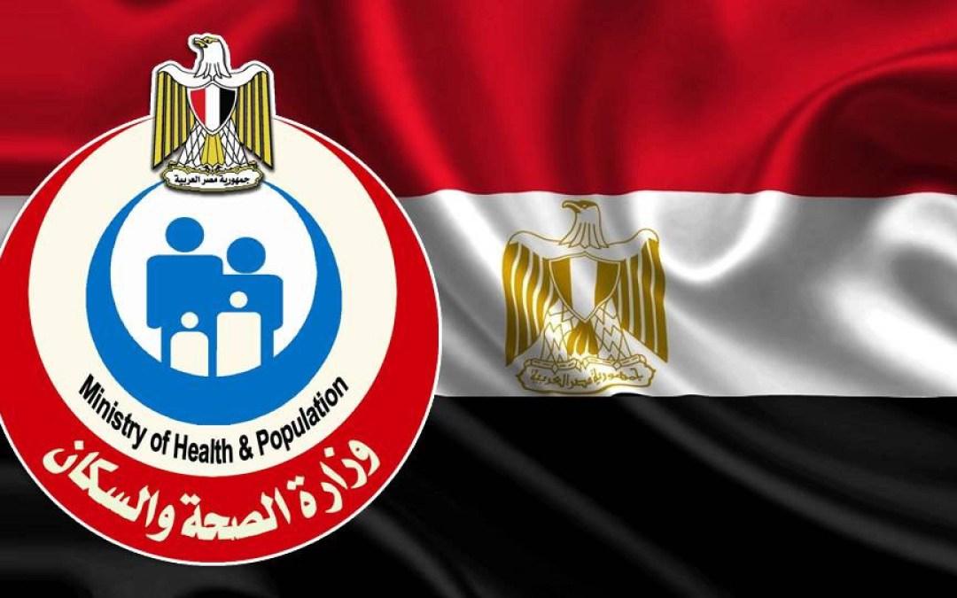 مصر ترفع قيود كورونا