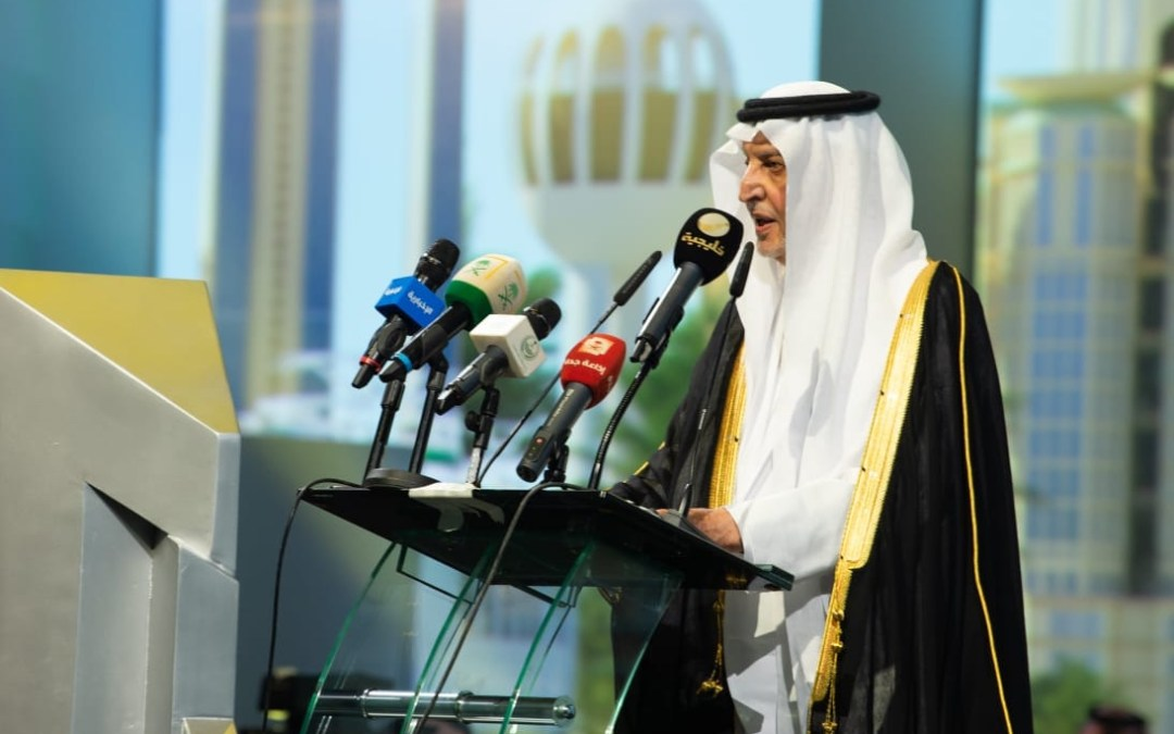 أمير مكة يدشن معرض المشاريع الرقمي ويكرم الفائزين بجائزة مكة للتميز والفائزين بالمبادرات الرقمية