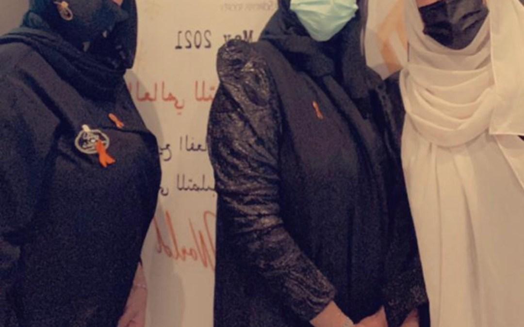 """""""مبادرة مجتمعية"""" لتوعية المجتمع بالتصلب اللويحي في جدة ."""