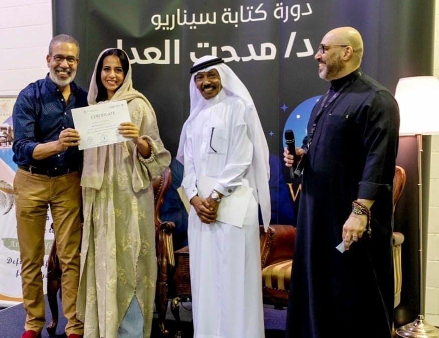 (23) سيناريست سعودي في جدة يشاركون في دورة كتابة السيناريو مع العالمي مدحت العدل