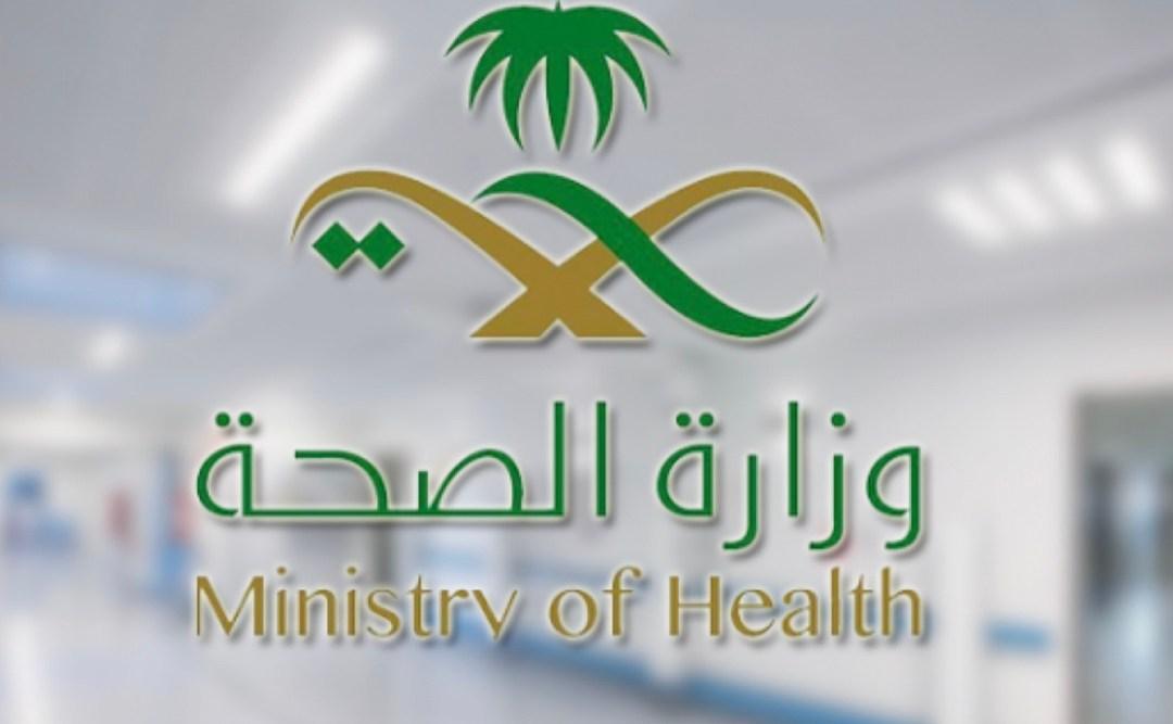 الصحة السعودية توجه 8 إرشادات للوقاية من درجات الحرارة العالية