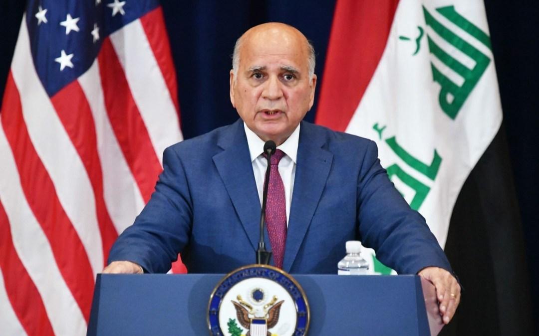 الخارجية العراقية: ندعم طاولة المفاوضات بين الدول الأطراف في الاتفاق النووي