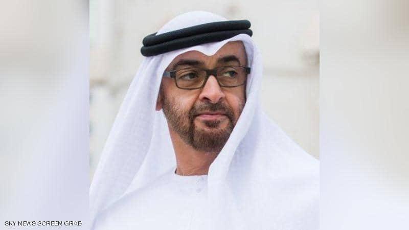 الشيخ محمد بن زايد: حملتنا الاقتصادية تهدف لجعل الإمارات واحدة من أقوى الاقتصادات العالمية