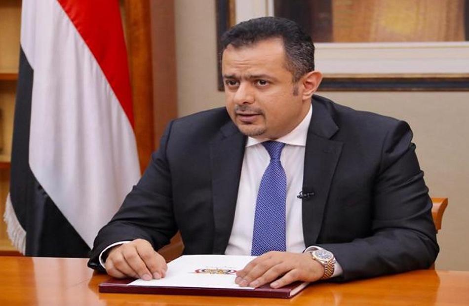 رئيس الوزراء اليمني يؤكد حرص الحكومة على السلام وحقن دماء اليمنيين