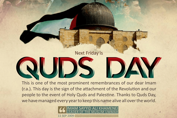 The Universal Day of Quds