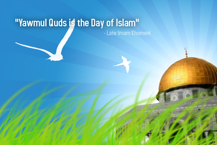 The Day of Quds By Hadi Chatilla