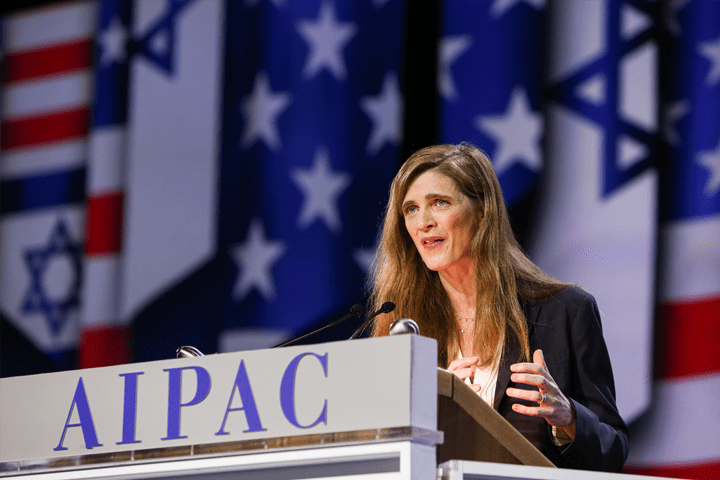 Samantha Power delivering a speech to AIPAC0 (File Photo)