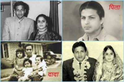 Shahrukh Khan Parents photos Father Mother