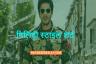 military style shirt in hindi