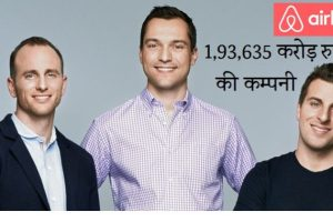 airbnb success story in hindi
