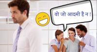 wah to admi hai na Harishankar Parsai