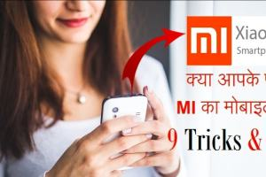 Mi mobile tricks hindi