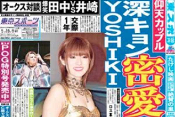 深田恭子 東京スポーツ