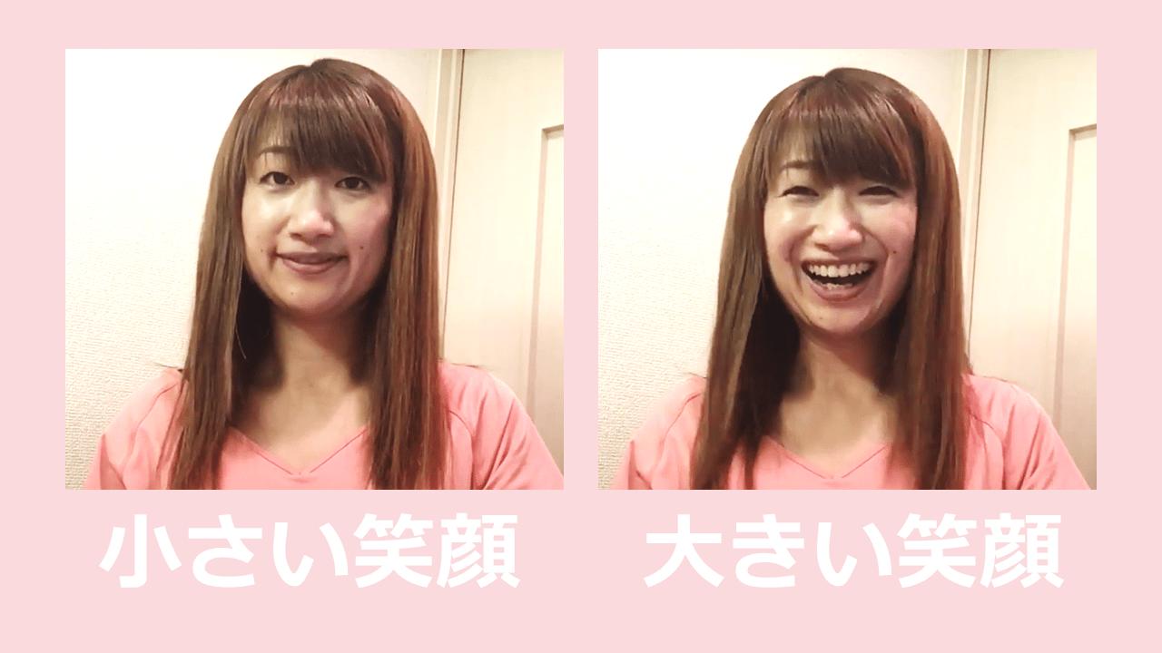 オンラインで好印象な印象を与える笑顔の作り方