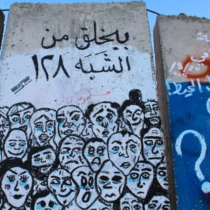 """All 128 MPs are the same."" This is a graffiti that was done on the wall the government erected between the Gran Serail and the square where protesters gathered, on the first days of the garbage crisis protests last summer. The parliamentary confessional system greatly reinforces sectarianism in Lebanon. Photo: Sarah Shmaitilly, Beirut Syndrome."