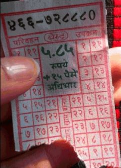 Rs. 6 BEST Bus Ticket