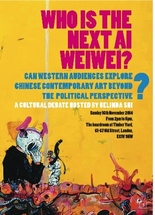 Who is the next Ai Weiwei?