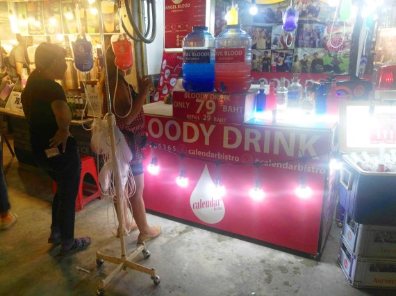 Bloody Drink Talad Neon