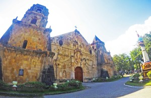 Iloilo Miag-ao Church