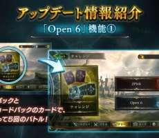 open6