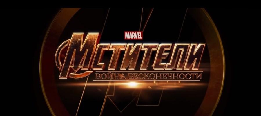 Видео в честь 10 лет Киновселенной Marvel