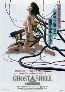 Poster do filme O Fantasma do Futuro