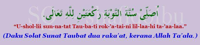 Rumi Niat Solat Sunat Rawatib