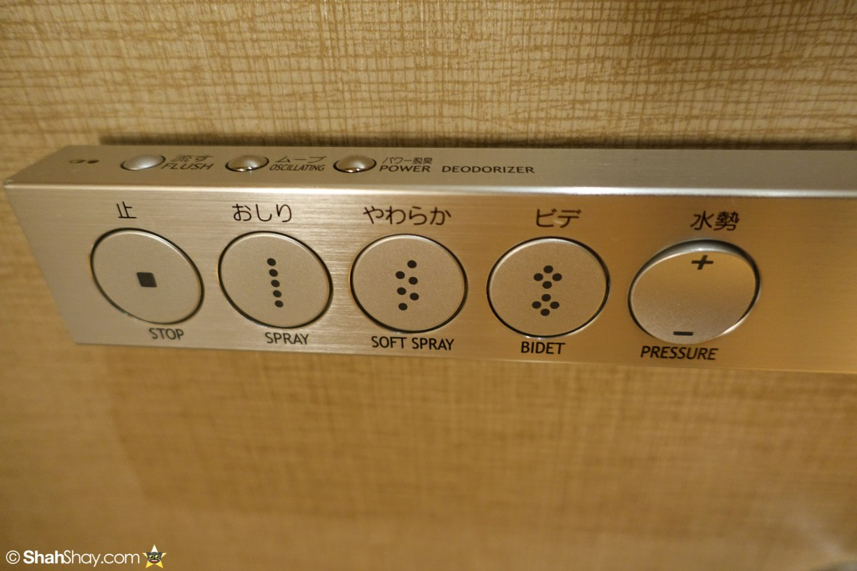The Ritz-Carlton Tokyo Rooms - Modern Japanese Suite - Toilet Controls