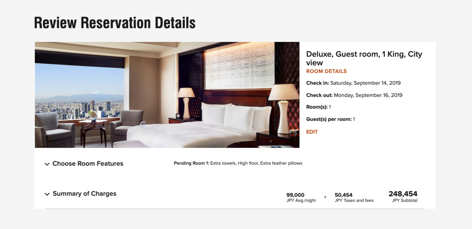 Last day to book Marriott Bonvoy Category 7 hotels - The Ritz-Carlton Tokyo in cash