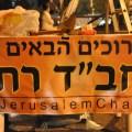 ChabadChanukah-4