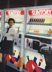 Suntory vending machines.jpg