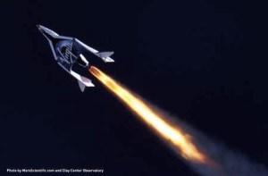 宇宙旅行 スペースツアー