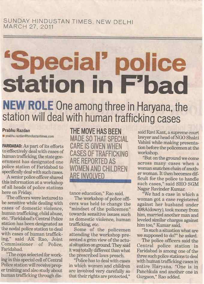 Special Police Station in Faridabad