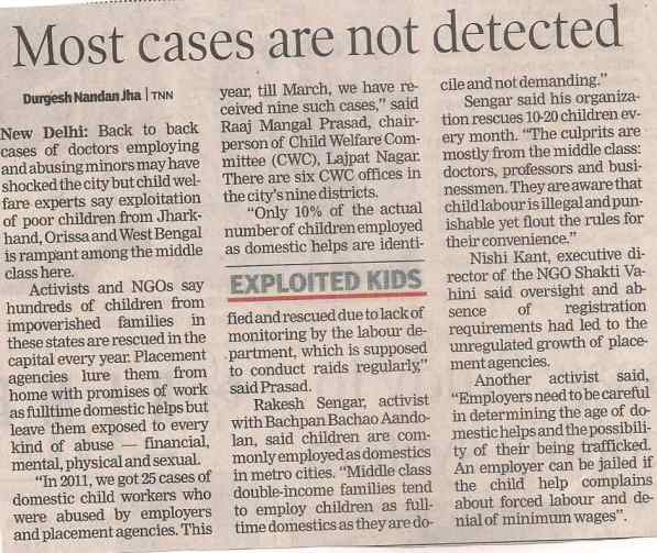 Most cases are not detected