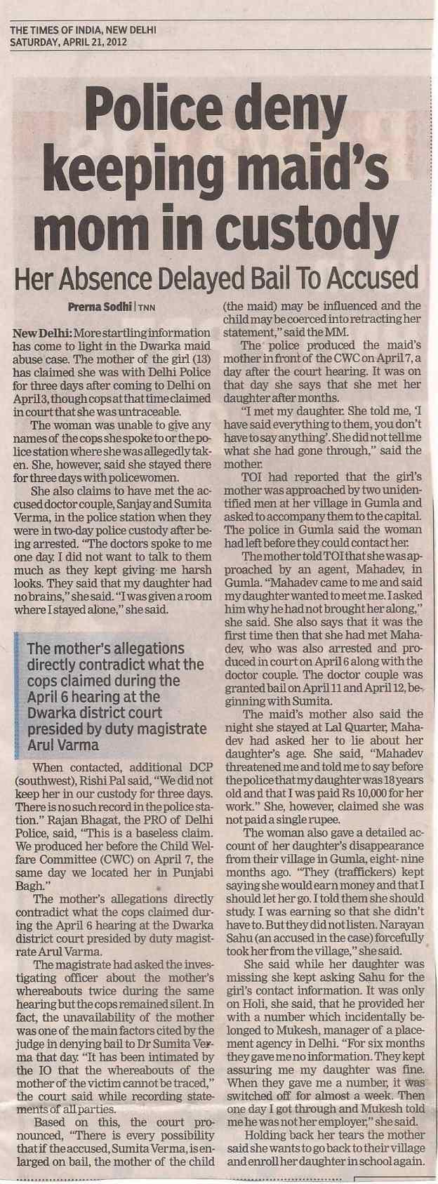 Police deny keeping maids mom in custody