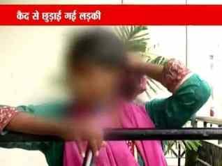 SHAKTI VAHINI IMPACT – Crime on a small girl in Delhi