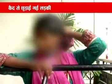 SHAKTI VAHINI IMPACT – Crime on a small girl in Delhi