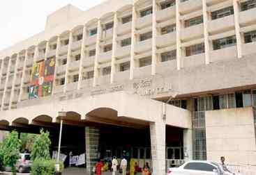 Safdurjung Hospital